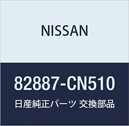 NISSAN (日産) 純正部品 プロテクター スライド ドア プレサージュ 品番82887-CN510