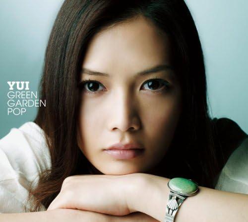GREEN GARDEN POP【初回生産限定盤】