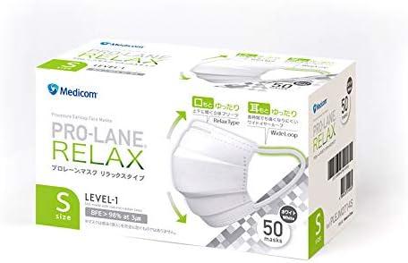 メディコム プロレーンマスク リラックス ホワイト 小さめサイズ Sサイズ 50枚x10箱 (500枚) PLEJM2714S