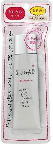 スガオ (SUGAO) エアーフィット CCクリーム スムース ナチュラル SPF23 PA+++ 25g