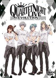 うたの☆プリンスさまっ♪ QUARTET NIGHT LIVE エボリューション 2017