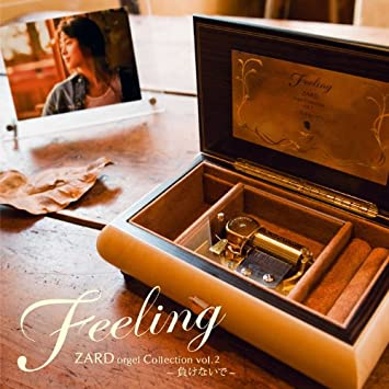 Feeling ZARD オルゴール・コレクション vol.2~負けないで~