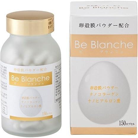 Be Blanche ビ ブランシュ 42g(280mg×150カプセル) 2個セット