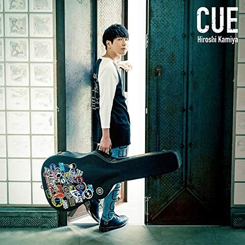【Amazon.co.jp限定】CUE【通常盤】(オリジナルデザインステッカー&L判ブロマイド)