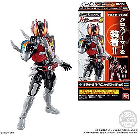 SO-DO CHRONICLE 装動 仮面ライダー電王2 【全7種セット(フルコンプ)】