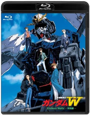 新機動戦記ガンダムW Endless Waltz 特別篇 [Blu-ray]