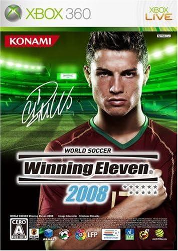 ワールドサッカー ウイニングイレブン 2008 - Xbox360