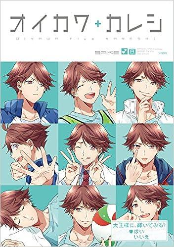 オイカワ+カレシ (POE BACKS) (日本語) コミック – 2015/4/24