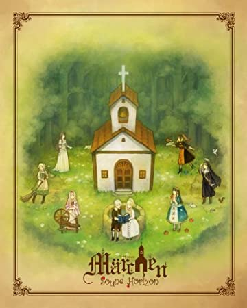 Marchen(初回限定盤) 限定版