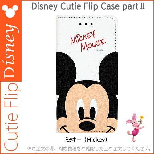 [Disney Cutie Flip Case part2 正規品 ] ディズニー フリップ 手帳型ケース 手帳型 手帳型 iPhoneSE iPhone5S iPhone5...