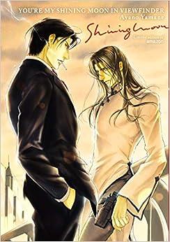 【Amazon.co.jp 限定】ファインダーの蜜月 初回限定版 限定カバーver. (ビーボーイコミックス)(日本語) コミック – 2019/12/10