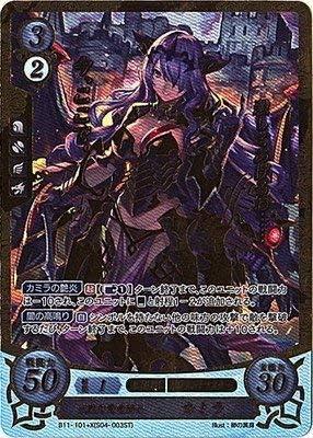ファイアーエムブレム0/ブースターパック第11弾/B11-101+X 妖艶な魔竜騎士 カミラ