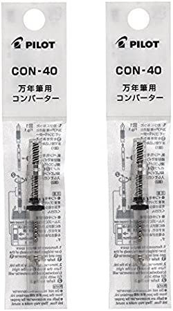 パイロット 万年筆用コンバーター40 2個セット CON-40×2