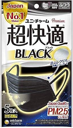 超快適マスク ブラック 息ムレクリアタイプ ふつう 〔PM2.5対応 ノーズフィットつき〕 5枚×11個