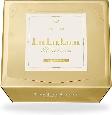 LULULUN(ルルルン) ルルルンプレシャスWHITE 32枚入り(徹底ハリツヤタイプ) フェイスマスク