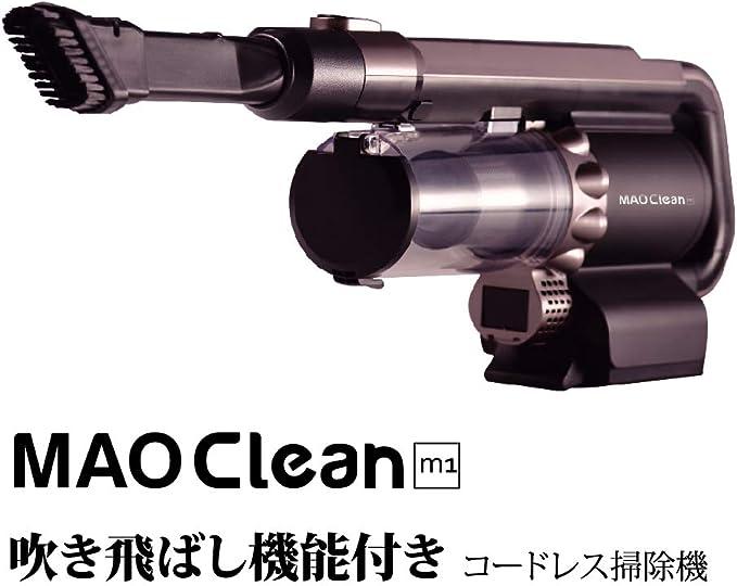 MAO Clean M1 吹き飛ばし機能付き コードレス掃除機 ハンディクリーナー 車用掃除機 軽量 15kPa 超強吸引力 45分間長連続稼動 HEPA H13レベルフィル...