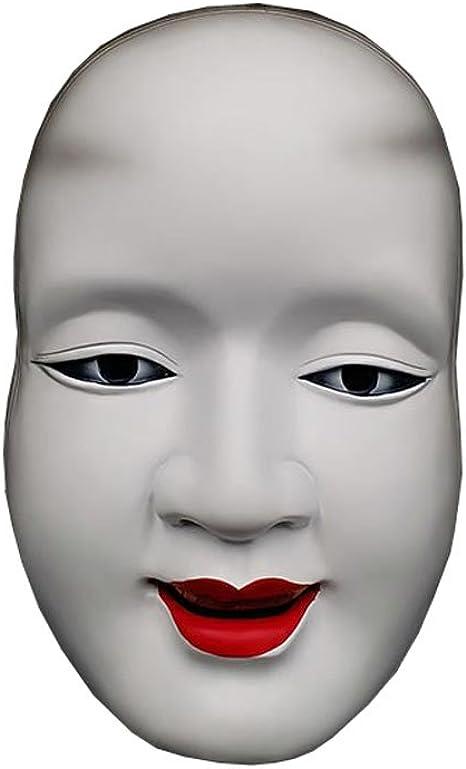 [FERE8890] レディース メンズ お面 孫次郎 能面 マスク 芝居 伝統 ハロウィン コスプレ アイテム レジン パーティー お祭り 文化祭 Free