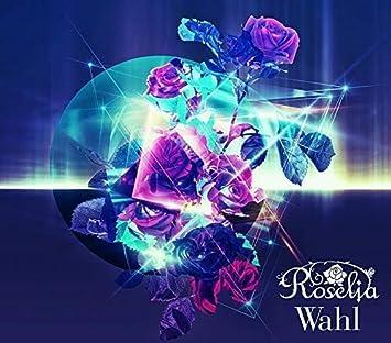 【店舗限定特典つき】 Wahl【Blu-ray付生産限定盤】(クリアポーチ付き)