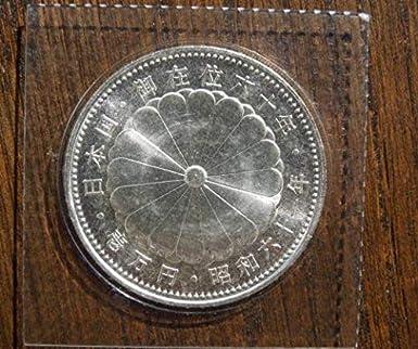 昭和61年◆日本国◆天皇陛下御在位60年記念◆壱万円硬貨◆ブリスターパック入り