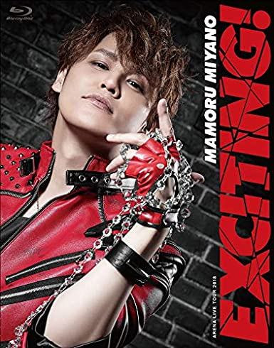 MAMORU MIYANO ARENA LIVE TOUR 2018 ~EXCITING!~(Blu-ray)
