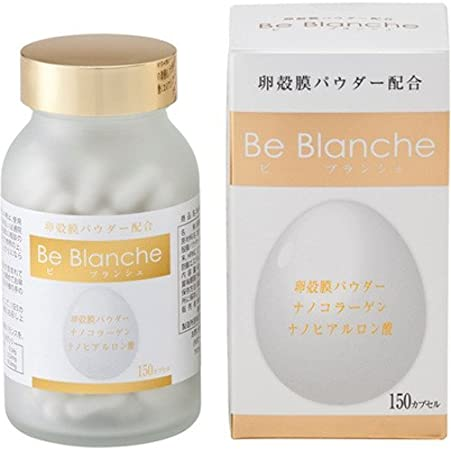 Be Blanche ビ ブランシュ 42g(280mg×150カプセル) 6個セット