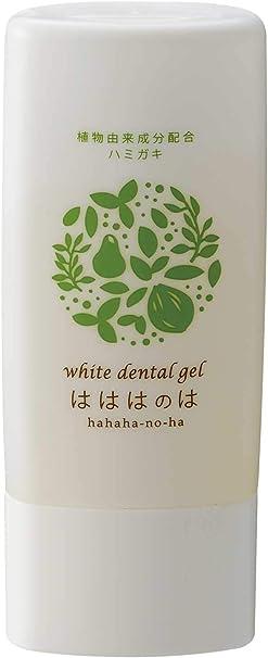 コハルト はははのは ホワイトニング はみがき粉 [完全無農薬 10種類のオーガニック成分] 白い歯 歯を白くする 歯磨き粉 30g