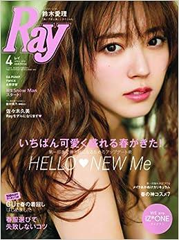 Ray(レイ) 2019年 04月号(日本語) 雑誌 – 2019/2/23