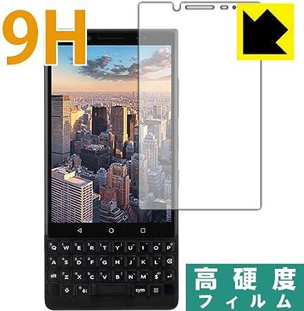 PDA工房 BlackBerry KEY2 9H高硬度[光沢] 保護 フィルム 日本製