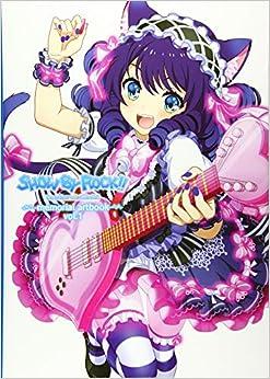 SHOW BY ROCK!! memorial artbook vol.1(日本語) 大型本 – 2020/8/7