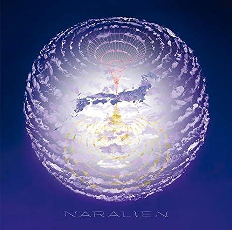 NARALIEN (Limited Edition B) (CD+DVD-B) (特典なし)