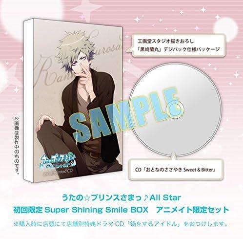 うたの☆プリンスさまっ♪All Star Super Shining Smile BOX アニメイト限定セット(特典のみ)