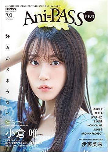 Ani-PASS Plus (アニパス プラス) #01 (シンコー・ミュージックMOOK)(日本語) ムック – 2020/6/26