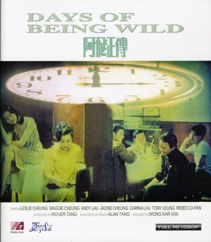Days of Being Wild [Blu-ray] [Import]