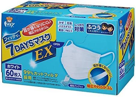 玉川衛材 フィッティ 7デイズマスクEX ふつう ホワイト 60枚入 × 3個セット