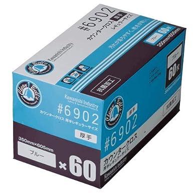 川西工業株式会社 カウンタークロスアツテレギュラーサイズ 60枚入り ブルー 350×605mm (1ケース:12箱) 6902