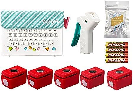 キングジム スケジュールシールプリンター ひより&パンチ・抜き型・単4電池・マスキングテープセット MP365