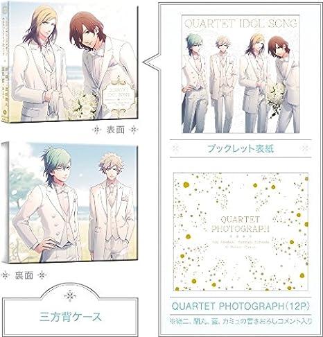 うたの☆プリンスさまっ(音符記号)All Star After Secret カルテットアイドルソング (初回限定盤)シングル, 限定版, マキシ