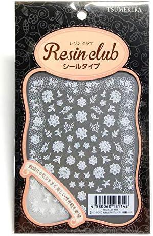 【レジンクラブ】 kukka プロデュース1 刺繍レース UVレジン用シールパーツ RC-KUK-101