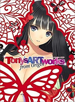 Tony's 20th anniversary ART works from Origin ([ART BOOK - JAPANESE EDITION]) TONY TAKA...