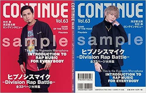 CONTINUE Vol.63 (日本語) 単行本 – 2020/1/25