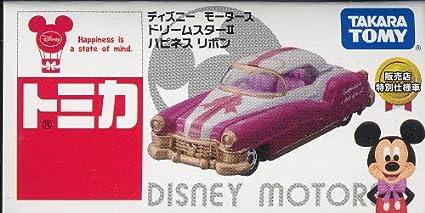 ディズニーモータース ドリームスターⅡ ハピネス リボン【セブンイレブン限定】