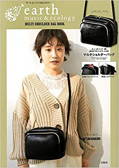 earth music&ecology MULTI SHOULDER BAG BOOK (ブランドブック)(日本語) 大型本 – 2019/9/12
