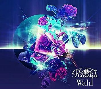 【初回生産分】 Roselia 2nd Album Wahl Blu-ray付生産限定盤 CD+Blu-ray 初回生産分限定封入特典2021年初頭開催ライブイベント 最速先...