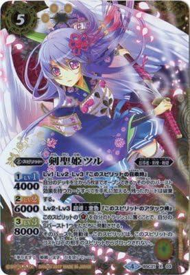 バトルスピリッツ/【BSC30】BSC21-X03 剣聖姫ツル X