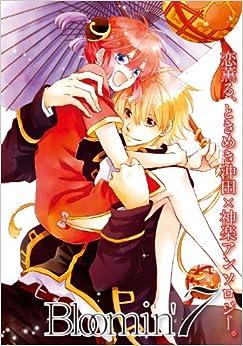 Bloomin' 7(日本語) コミック – 2012/1/20