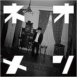 校條拳太朗/ネオメン【写真集】 (日本語) ムック – 2019/10/4