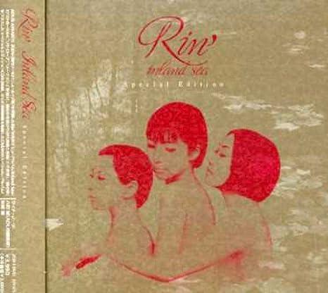 Inland Sea-Special Edition-(DVD付)CD+DVD, 限定版