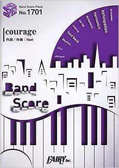 バンドスコアピースBP1701 courage / 戸松 遥 (Band score piece)(日本語) 楽譜 – 2015/2/18