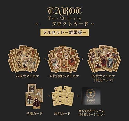 Fate/Grand Order Fate/Journey FGO タロット カード フルセット -軽量版- Kirin Club