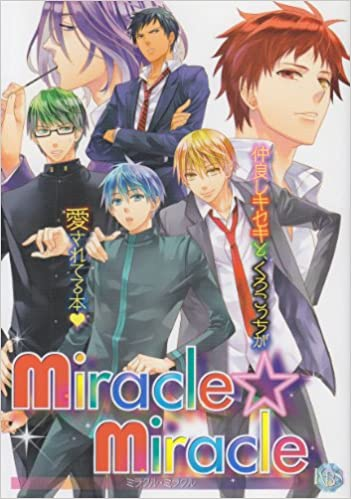 miracle☆miracle (K-Book Selection)(日本語) コミック – 2012/10/22
